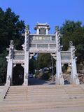 Gate. The gate of the quanzhou south sholin temple Stock Photos