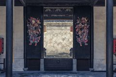 The gate in ancient China. The gate of the official palace in ancient China royalty free stock image