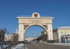 Gate Arc de Triomphe -Königs in Ulan-Ude, Burjatien Stockbild