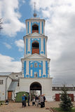 The gate bell tower Royalty Free Stock Photo
