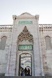 The Gate of The Blue Mosque Stock Photos