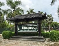 The gate of Borobudur temple in Jogja, Indonesia Stock Photography