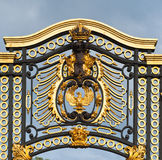 Gate by Buckingham Palace in London Stock Photo