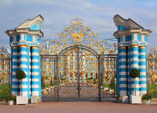 Gate of catherine palace in Tsarskoye Selo Stock Photo