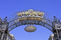 Gate of Central Avenue alias Zhong Yang Street, Harbin, China Stock Images