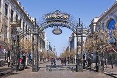 Gate of Central Avenue alias Zhong Yang Street, Harbin, China Royalty Free Stock Image
