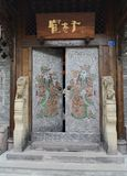 A gate of Chengdu Wide Alley Stock Photography