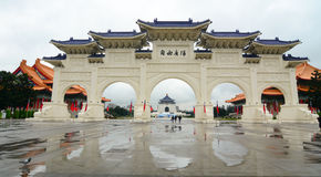 The gate of Chiang Kai-shek Memorial Hall in Taipei, Taiwan.  Royalty Free Stock Images