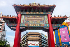 Gate of Chinatown. BANGKOK - SEPTEMBER 6: Gate of Chinatown on September 6, 2013 in Bangkok, Thailand. Arch marks the beginning of famous Yaowarat Road, heart of Stock Photo
