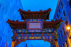 Gate of Chinatown in London, UK, at night Royalty Free Stock Photo