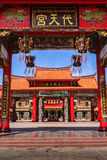 Gate of chinese temple Stock Photos