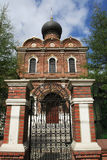 Gate in church. Front door in brick church, Russia, Moscow Royalty Free Stock Photos