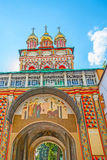 The Gate Church in St Sergius Trinity Lavra Royalty Free Stock Photography