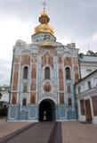 Gate Church of the Trinity (Kiev Pechersk Lavra) Stock Photography
