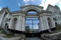 Gate of City palace of children. Ekaterinburg Royalty Free Stock Photos