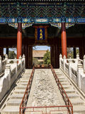 The gate of Confucian Temple Royalty Free Stock Image