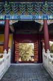 The gate of Confucian Temple Stock Photo