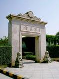 Gate of cuiheng village Stock Image