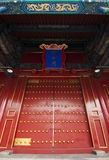 Gate Detail, Forbidden City Stock Photography