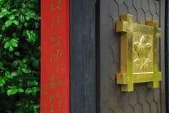 Gate detail green red black gold Royalty Free Stock Image