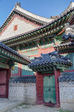 Gate and details of architecture in Changdeokgung Palace,  Seoul Royalty Free Stock Image