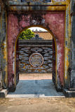 Gate in Emperors town Royalty Free Stock Photography