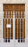 Gate and Entrance of St Spyridon Orthodox Church in Trieste Royalty Free Stock Images