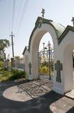 Gate at entrance to Church, Chernobyl, Ukraine Stock Photo