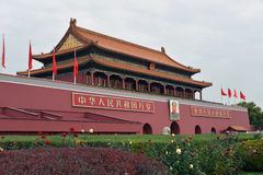 Gate entrance to Forbidden city. Stock Images