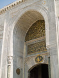 Gate entry into walls of the Topkapi Palace Stock Image