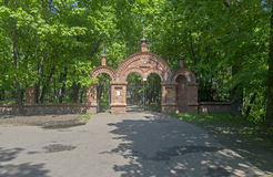 The gate of the fence of an Orthodox church Stock Photo