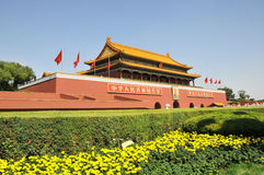 Gate of forbidden city Royalty Free Stock Image