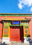 Gate of Forbidden city Royalty Free Stock Photos