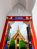 Gate with framing of Wat Ratchabopit Royalty Free Stock Photography