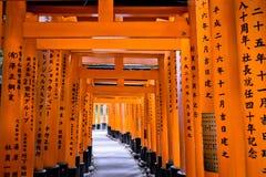 Gate at Fushimi Inari Shrine, Japan - June 20, 2017:,JP - Red ga Stock Photo