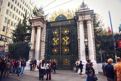 Gate of Galatasaray High School, Istanbul Stock Images