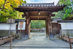 The Gate of Ginkaku-ji Temple in Kyoto Royalty Free Stock Photo