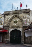 Gate of Grand Bazaar Stock Photos