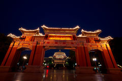 Gate and great hall night scene,chongqing,china Stock Image