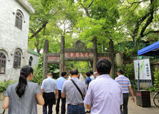 Gate of guangzhou salaf mosque Royalty Free Stock Photos