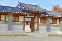 Gate at Gyeongbokgung Palace, Seoul Stock Photo