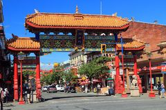 The Gate of Harmonious Interest, Chinatown, Victoria, British Columbia. The Gate of Harmonious Interest marks the entrance to Canada`s oldest Chinatown on Stock Photos