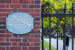 Gate at Harvard University dedicated to women students Stock Image