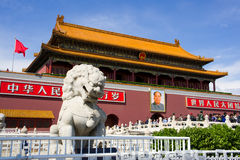 Gate of Heavenly Peace (Tiananmen). Gate of Heavenly Peace (Tiananmen or Tian'anmen) is a famous monument in Beijing,China.It's widely used as a national symbol Royalty Free Stock Photo
