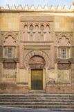Gate of Holy Spirit Espiritu Santuto Mosque, Cathedral in Cordoba, Spain. Gate of Holy Spirit Espiritu Santuto Mosque - Cathedral in Cordoba, Spain Stock Image