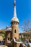 Gate House - Park Guell, Barcelona, Spain. Gate House - Park Guell, Barcelona, Catalonia, Spain, Europe Stock Photography