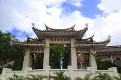 Gate of huaqiao university Stock Images