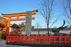The Gate of Inari Stock Image