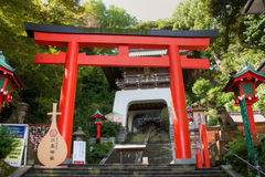 Gate of Japanese temple. Japanese temple at Enoshima, Japan Stock Image