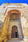 Gate of Justice,Puerta de la Justicia,Alhambra, Granada, Spain, Royalty Free Stock Photos